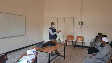 دورة تدريبية للمشرفين بالقطاع الصحي في أجدابيا