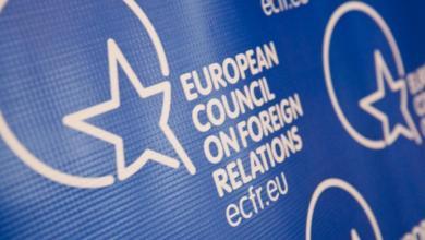 المجلس الأوروبي للعلاقات الخارجية