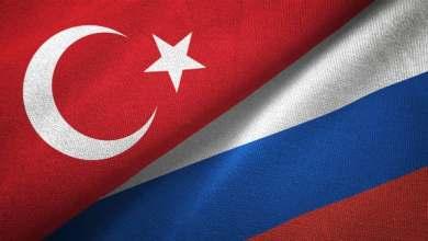 تركيا - روسيا