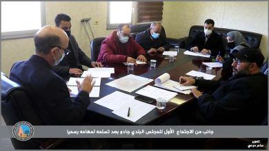 اجتماع المجلس البلدي جادو بعد استلام مهامه