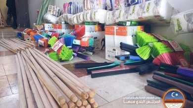 المجلس البلدي سبها يدعم الوحدات الصحية بمستلزمات النظافة والتعقيم