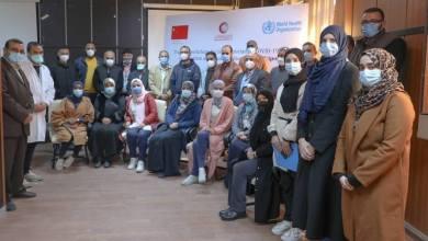 المركز الوطني لمكافحة الأمراض يقيم في طرابلس دورة لتأهيل العاملين بالمختبرات على مستوى المنطقة الغربية