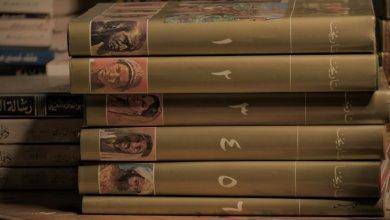 """سلسلة """"تاريخنا""""- ضمن كتب تجمع تاناروت للإبداع الليبي"""