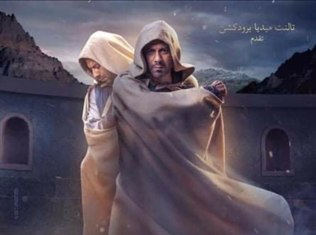 الفنان محمد الفراج- فيلم أهل الكهف