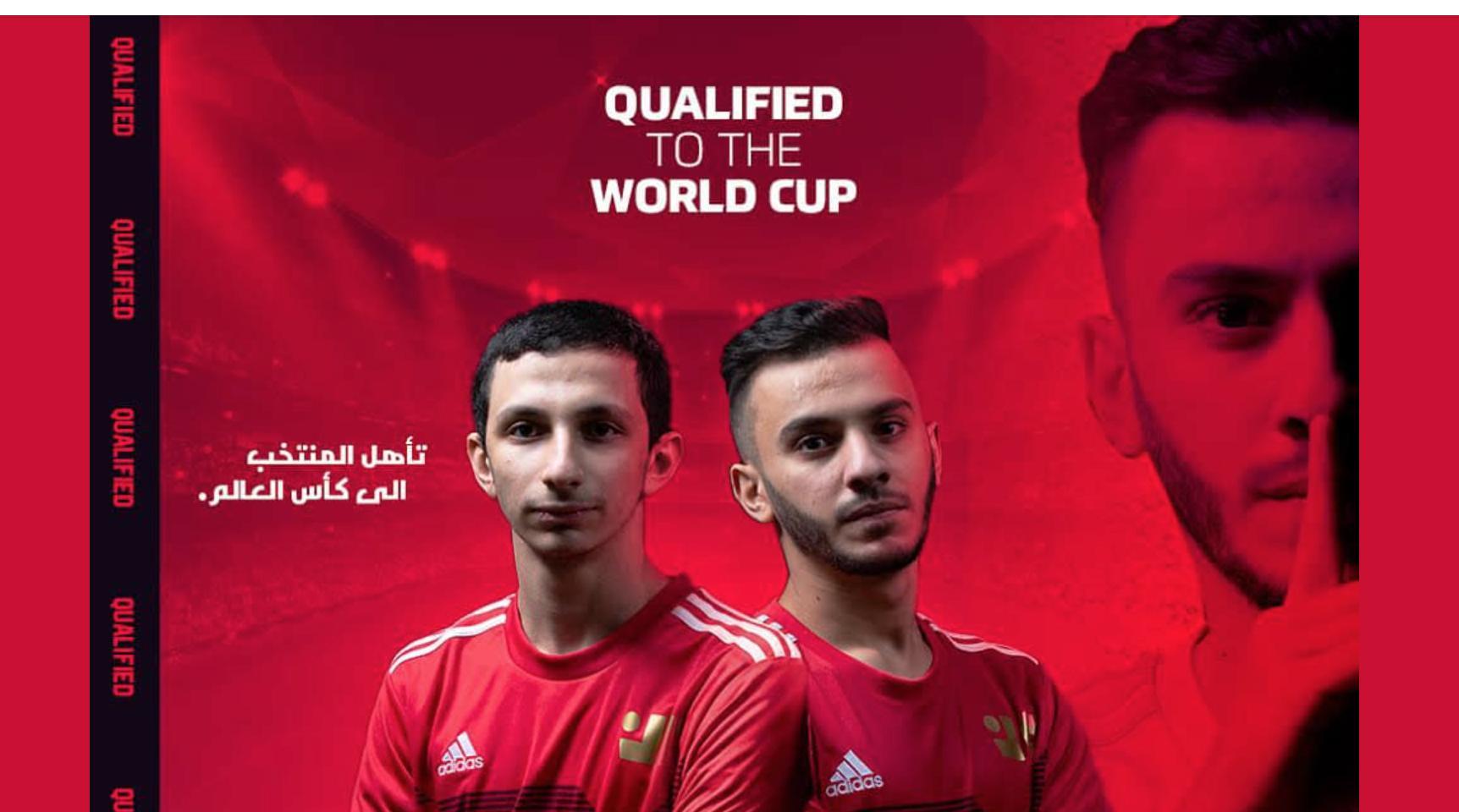 المنتخب الوطني يتأهّل لمونديال الرياضات الإلكترونية 4