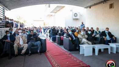 افتتاح مستشفى أبوصرة القروي بمدينة الزاوية