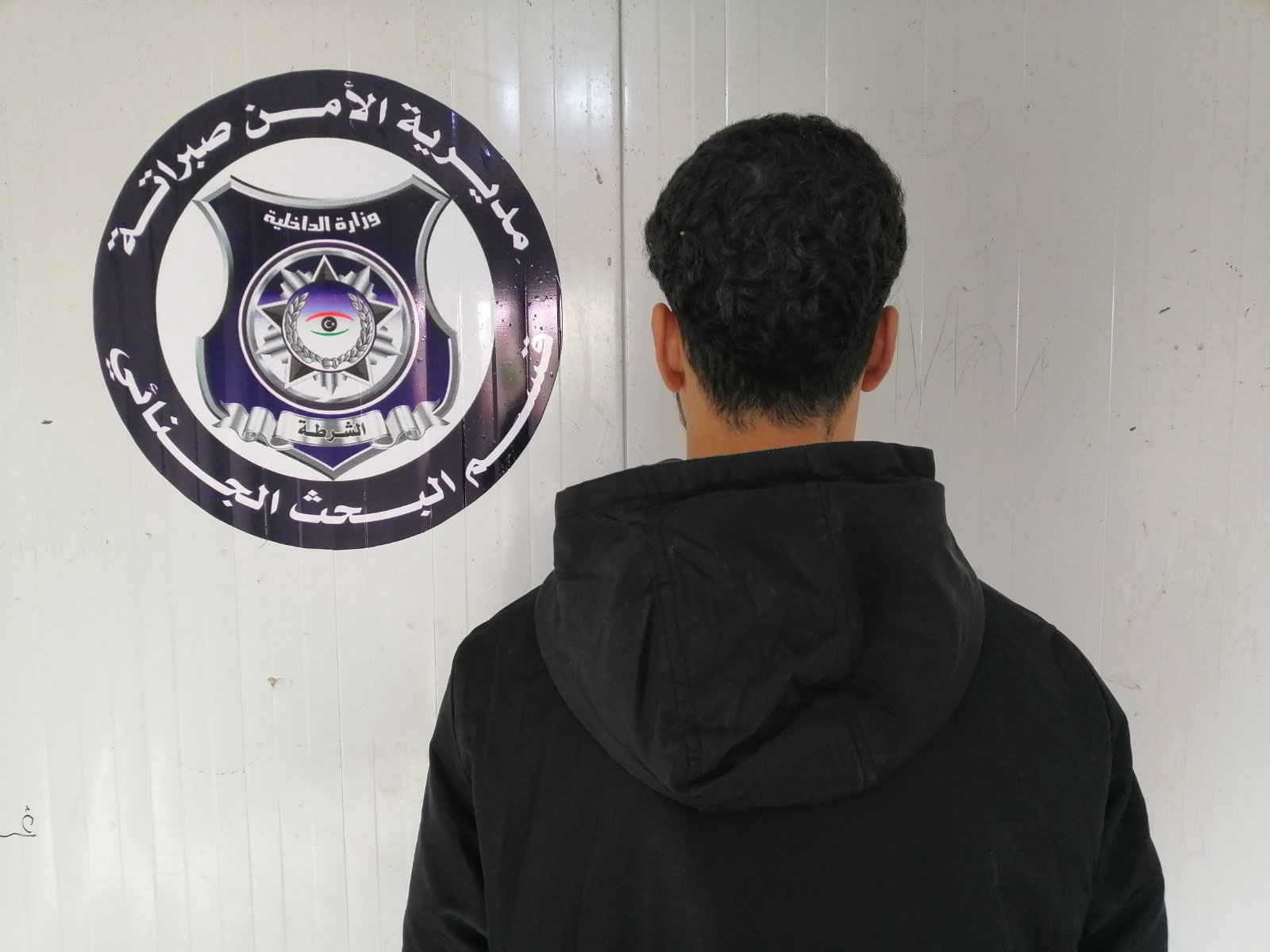 مديرية أمن صبراتة تقبض على الشاب المتهم بارتكاب جريمة قتل