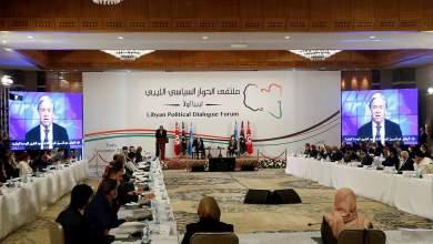 هل يشهد العام 2021 نهاية الأزمة الليبية؟