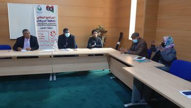 ندوة في مدينة هون حول البرنامج الوطني لمكافحة السرطان برعاية بلدية الجفرة