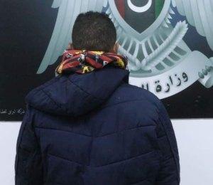 أحد أفراد عصابة السطو مقترفي جريمة القتل في بنغازي