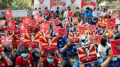 تواصل المظاهرات الاحتجاجية في مانيمار للمطالبة بإنهاء الإنقلاب وعودة الرئيسة المنتخبة ديمقراطياً