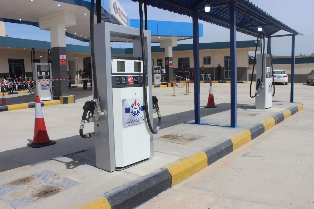البريقة لتسويق النفط والغاز e1625071877783