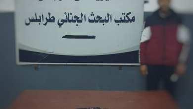 صورة المتهم بجرائم قتل وسطو في غوط الشعال نشرتها وزارة الداخلية