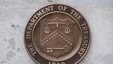 وزارة الخزانة الأميركية: العجز في الميزانية وصل 311 مليار دولار