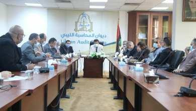 اجتماع ديوان المحاسبة برئاسة خالد شكشك