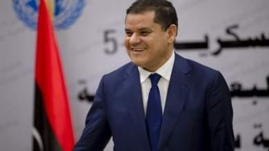 """رئيس حكومة الوحدة الوطنية الليبية """"عبدالحميد الدبيبة"""""""