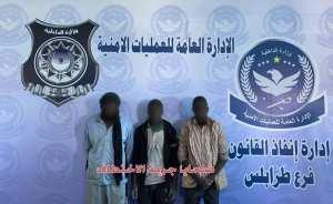 المُختطفون من دولة النيجر في طرابلس