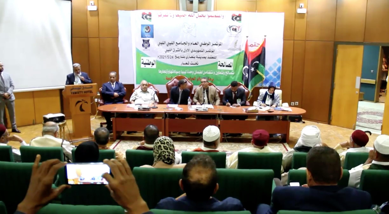 التمهيدي الاول بالشرق الليبي للموتمر الوطني العام والجامع الليبي الليبي بنغازي