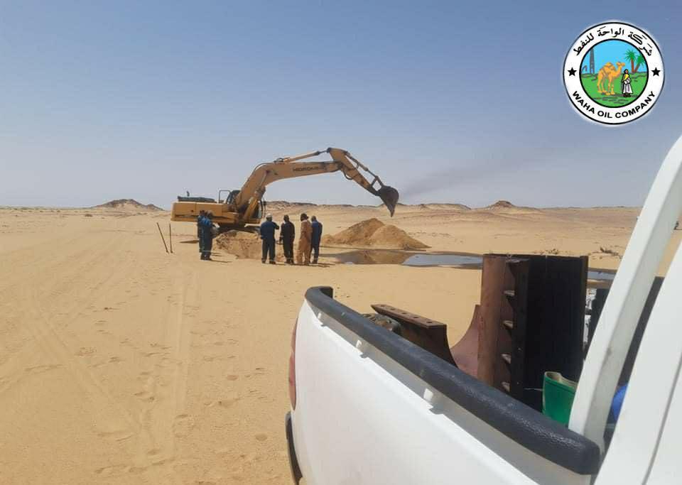شركة الواحة تعلن السيطرة على تسريب نفطي غرب منطقة مرادة