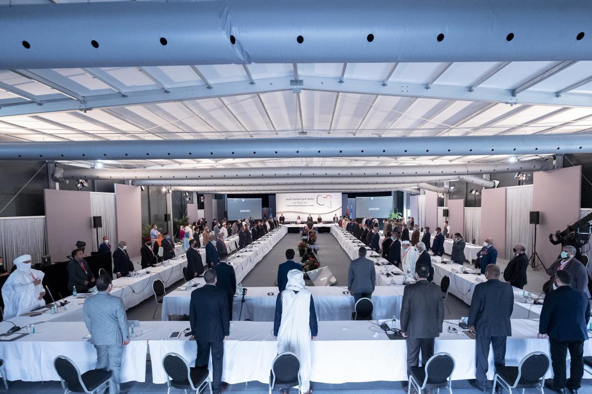 البعثة الأممية تعلن عن عدم توصل لجنة الحوار لاتفاق