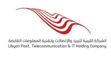 الشركة الليبية القابضة للاتصالات