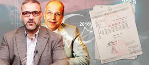وثائق ديوان المحاسبة - الصديق الكبير - خالد المشري