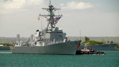 البحرية الأمريكية,