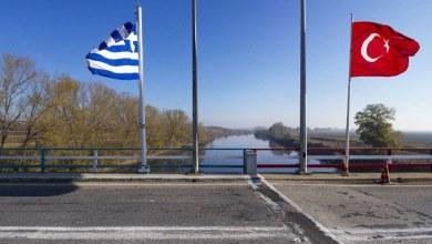 حدود تركيا اليونان