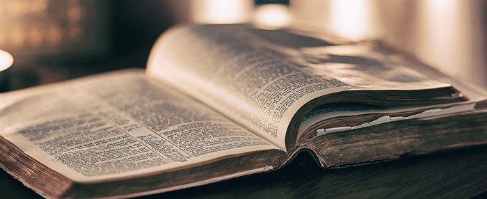 John 1 - In the Beginning - God's Word!