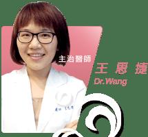 雲品牙醫診所-醫療團隊