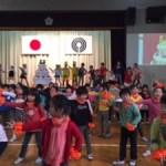 西有馬小学校40周年式典!