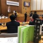 川崎市5人目の名誉市民誕生❗️