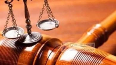 Photo of Le jugement supplétif d'acte de naissance au Cameroun et en droit comparé