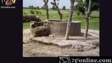 Photo of Cameroun: Trois morts asphyxiés dans un puits à l'Est