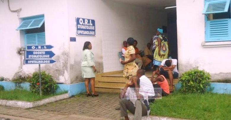 Un Hôpital à Bafoussam