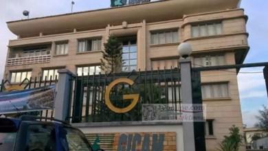 Photo of Cameroun: Le Gicam pour «des patronats forts et indépendants» en Afrique