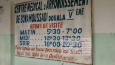 Photo of Centre médical de Bonamoussadi: La grave erreur médicale de la directrice qui suscite indignation