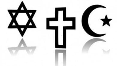Photo of Paradoxe du panafricanisme et religions Abrahamiques