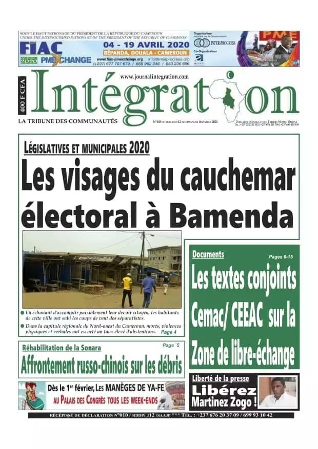 integration du 13 fevrier 2020