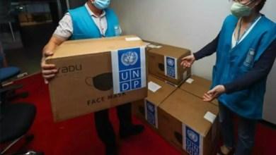 Photo of Cameroun/Mise au point :Le soutien du PNUD est totalement différent du don du Chef de l'Etat