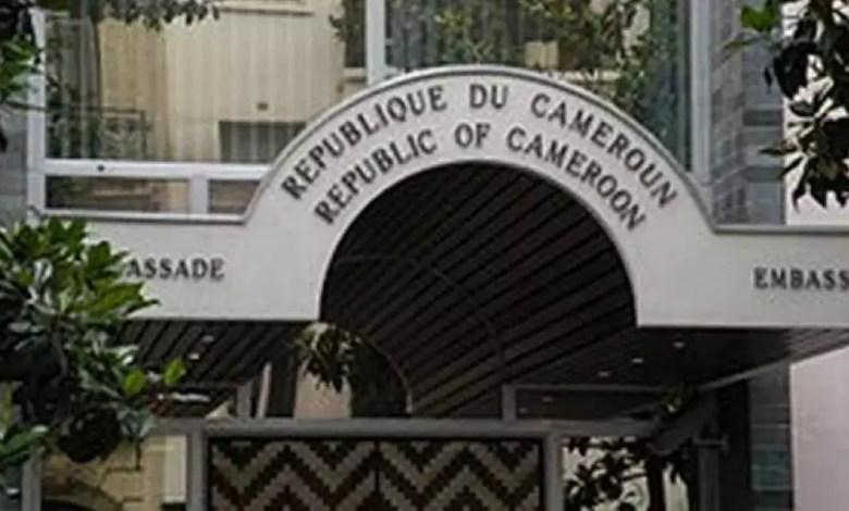 L'ambassade du Cameroun en France