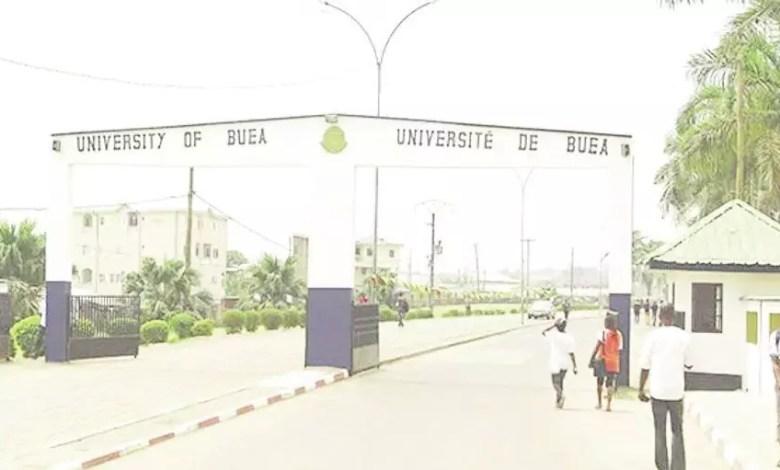 Campus de l'Université de Buéa