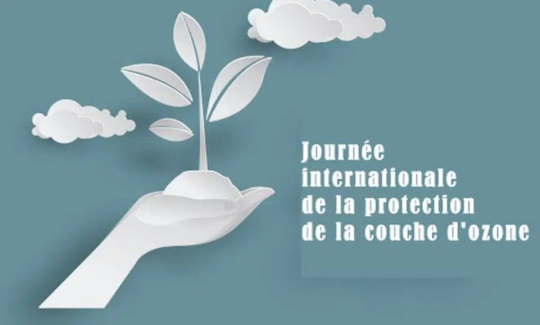 Journée mondiale de la protection de la couche d'ozone