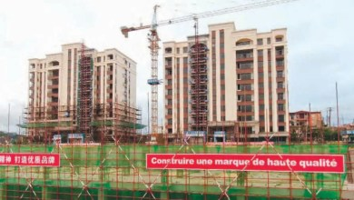 Immeuble en construction