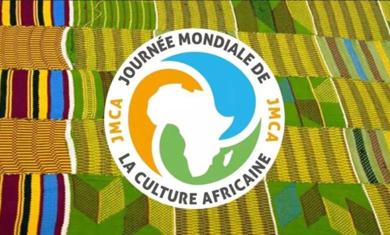 Journée mondiale de la culture africaine