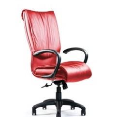 Neutral Posture Chair Cheap Nursery Chairs Embrace 247ergo Com Upholstery