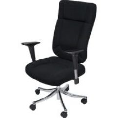 Balt Posture Perfect Chair Ikea Rocking Nursery Mooreco Inc 247ergo Com Read More Moorecoinc Champ Big And Tall