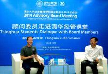 Photo of Mark Zuckerberg's Big Surprised in Beijing