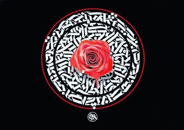 Bab el Art ou le pop art algérien