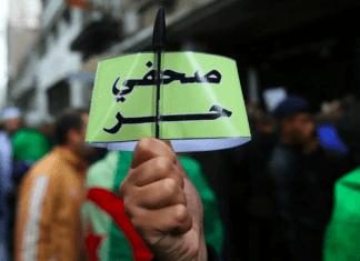 """Journée nationale de la presse: des journalistes dénoncent une """"conjoncture sombre"""""""